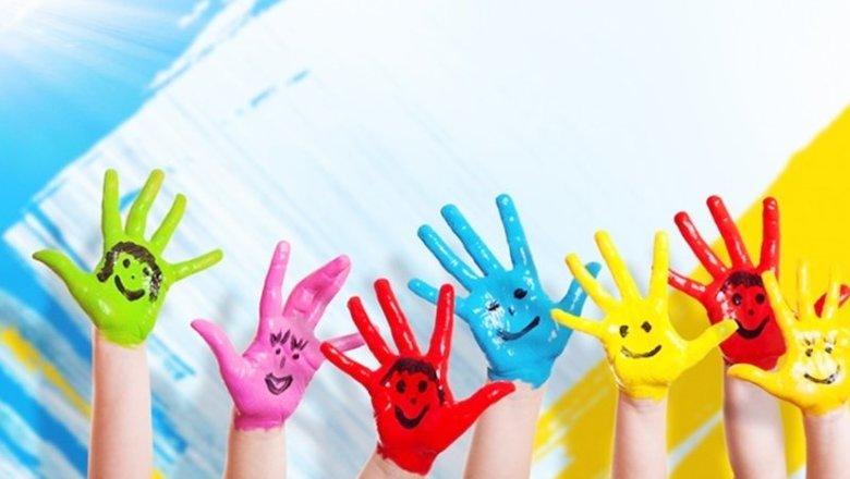 День защиты детей: афиша праздника