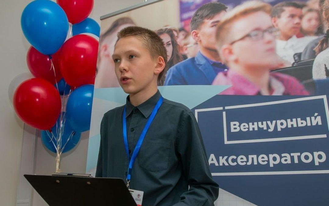 Названы победители проекта «Венчурный акселератор»