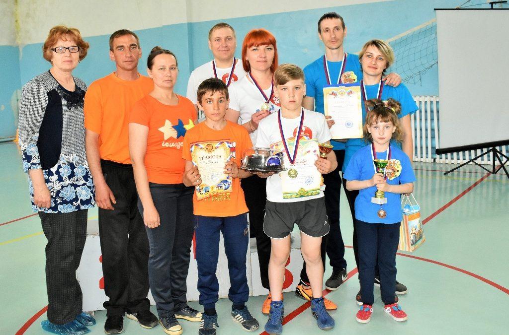Петуховские семьи соревновались в спорте