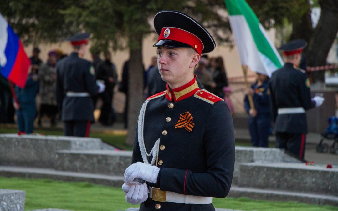 Курганские кадеты провели «Урок мужества»