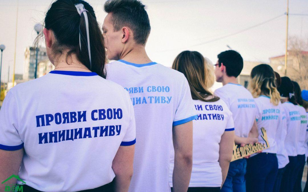 Молодежные объединения приглашают за грантами