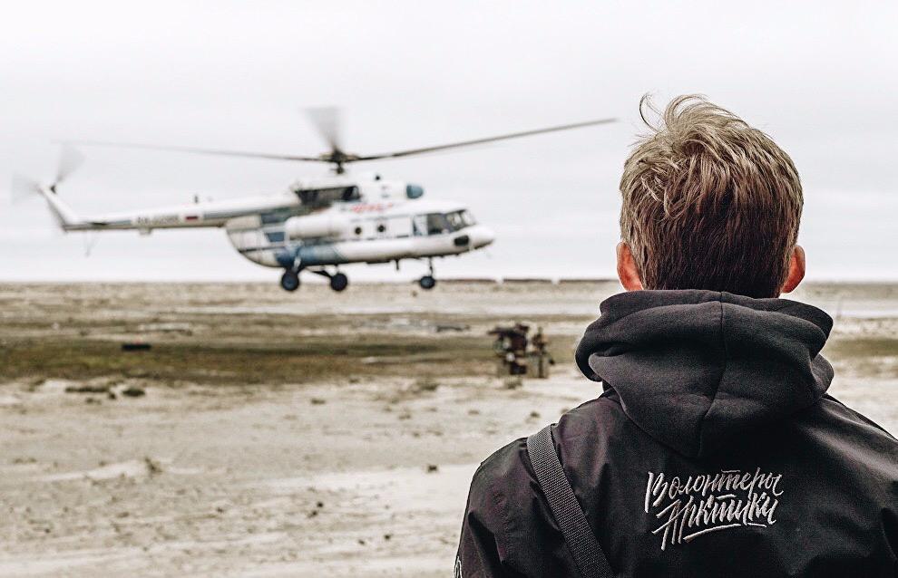 Стартовал прием заявок на участие в арктической экспедиции