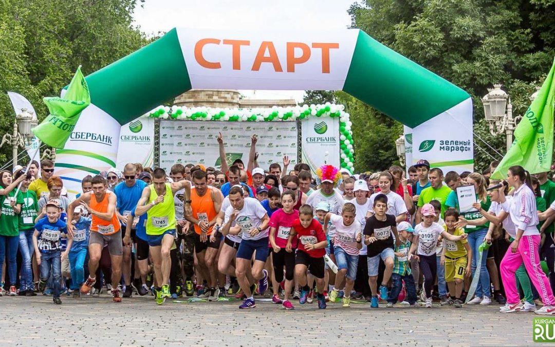 Курганцев ждет 10 часов «Зеленого марафона»