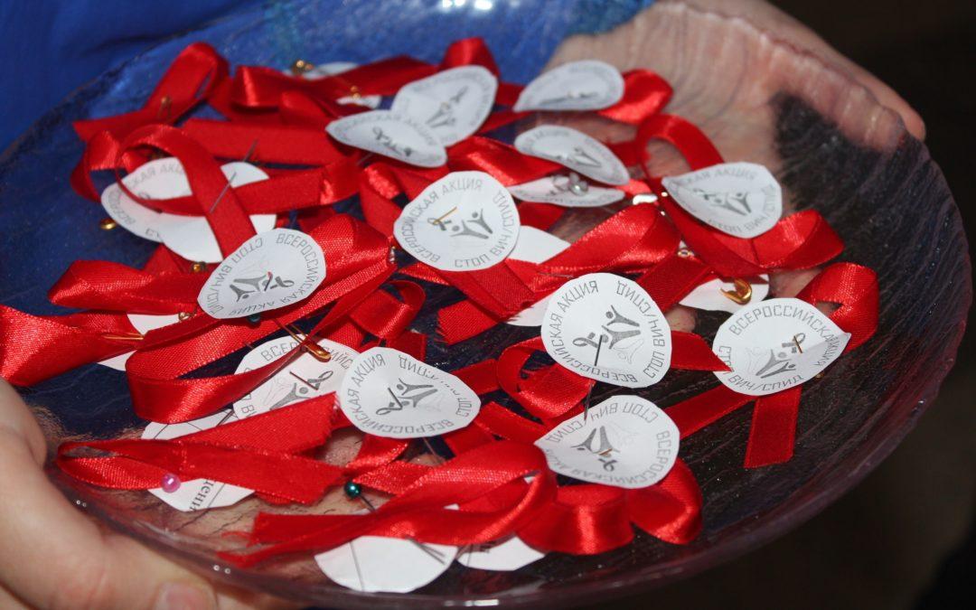 Зауральские студенты проведут акции к дню памяти жертв СПИДа