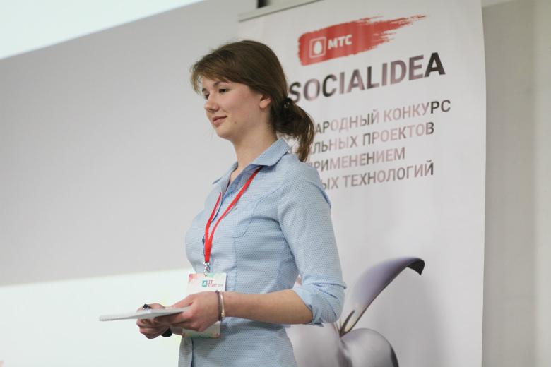 Конкурс «Social Idea» ждет участников
