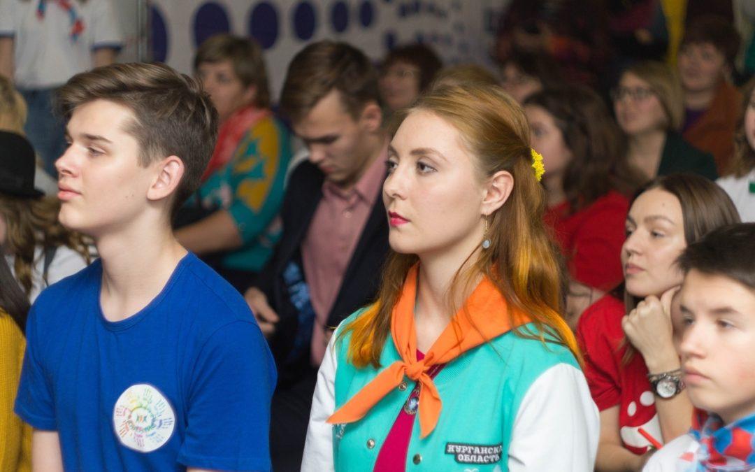 Названы лучшие проекты молодежных объединений