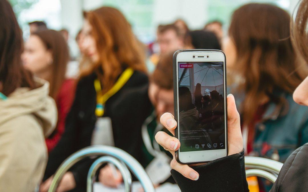 В форуме «УТРО-2019» можно будет поучаствовать в режиме онлайн