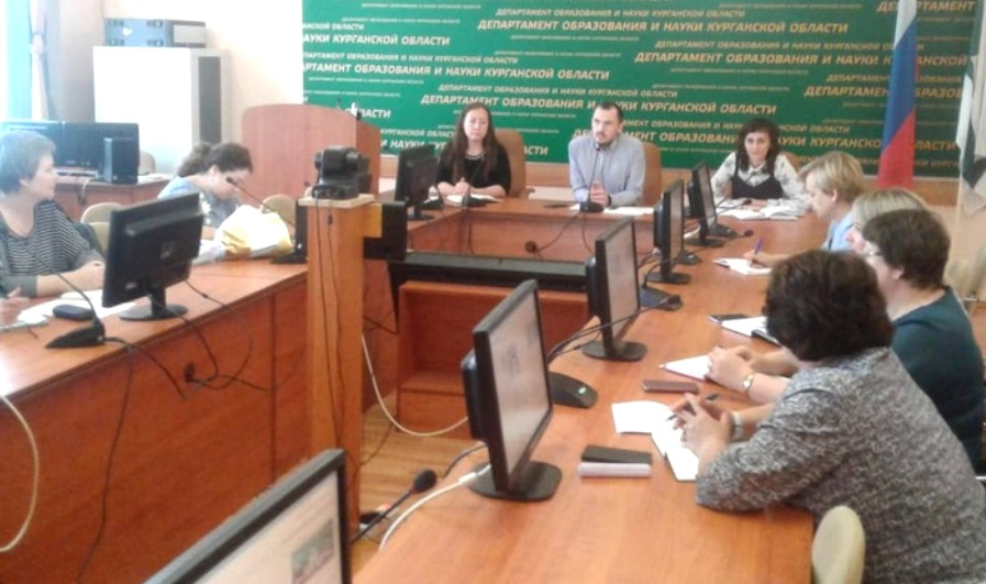 В Зауралье обсудили вопросы дополнительного образования детей и молодежи
