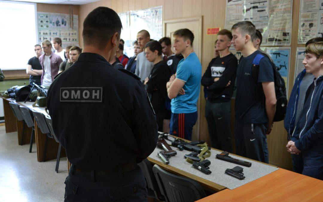 Студенты побывали в гостях у ОМОН