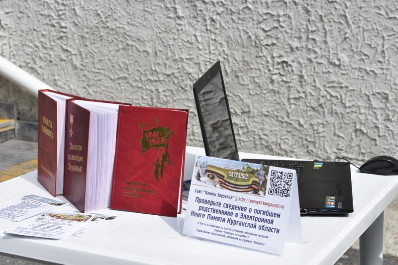 Юговка вспомнит начало Великой Отечественной войны