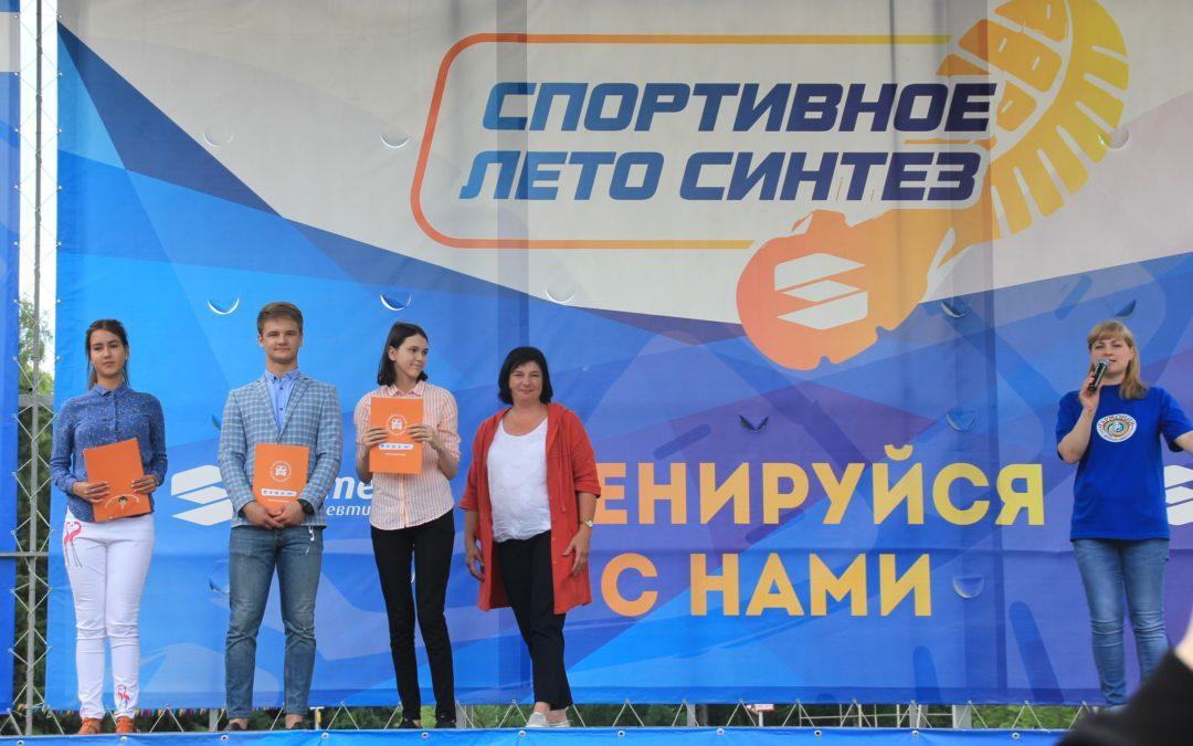 В Кургане наградили победителей олимпиады по ПДД