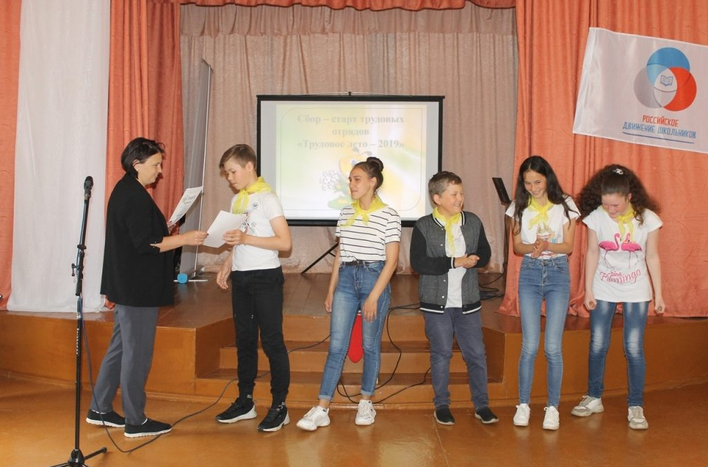 Далматовская молодежь стартует в «Трудовое лето»