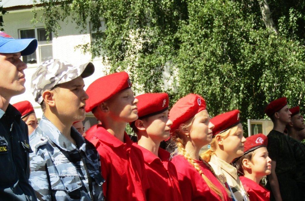 Стартует «патриотическое лето» для юных зауральцев