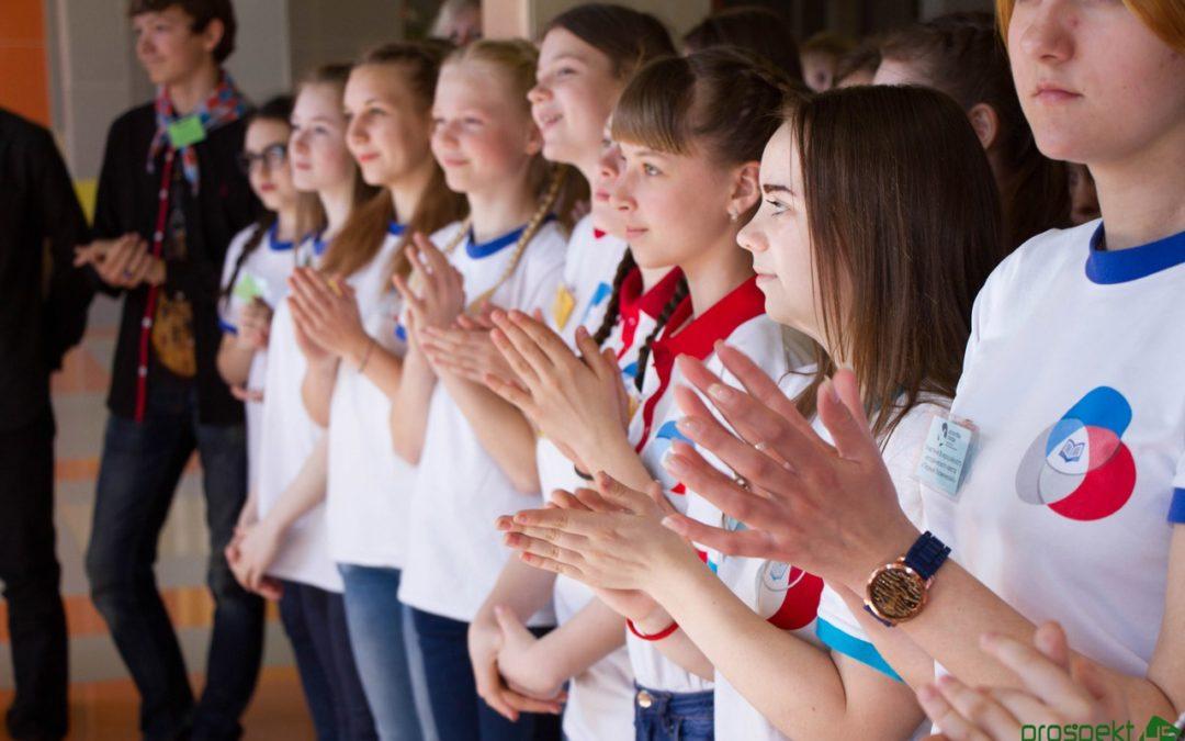 Стань частью всероссийсской команды РДШ в «Океане»!