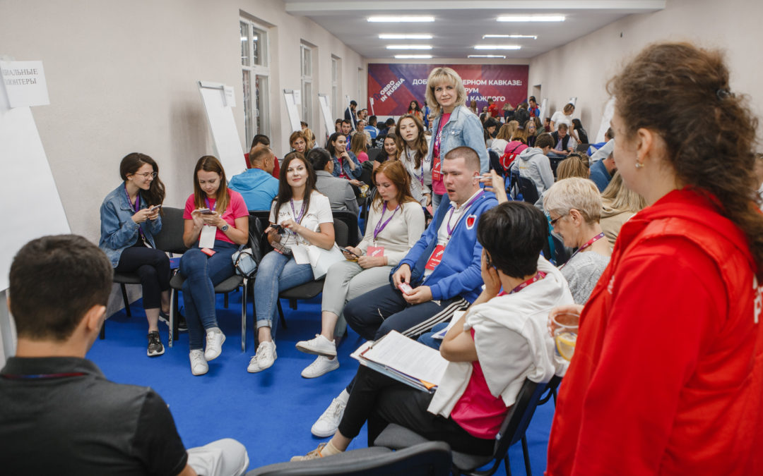 Зауральский центр развития добровольчества вошел в топ-30