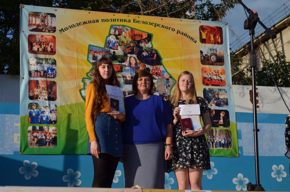 Активным белозерцам вручили молодежные премии