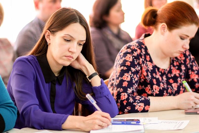 Работников молодежной сферы приглашают на конкурс профмастерства