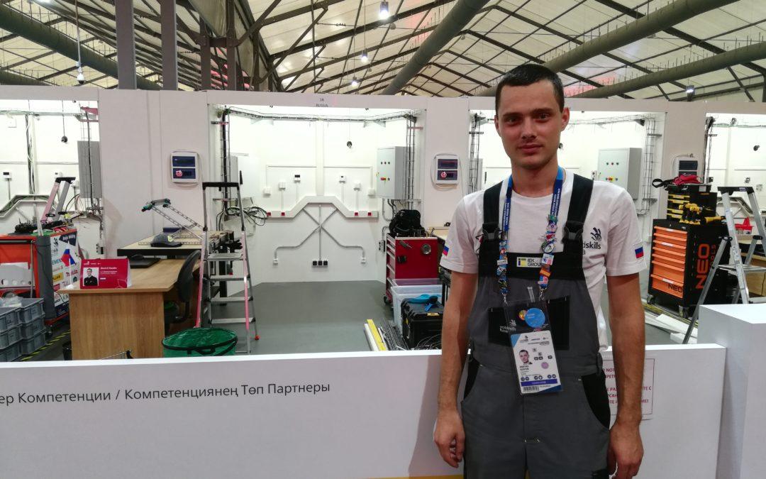 Зауральский участник — о соревнованиях на мировом чемпионате WorldSkills