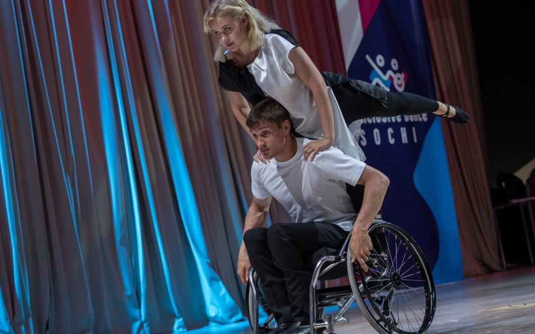 Молодые инвалиды докажут, что «Движение – это жизнь!»