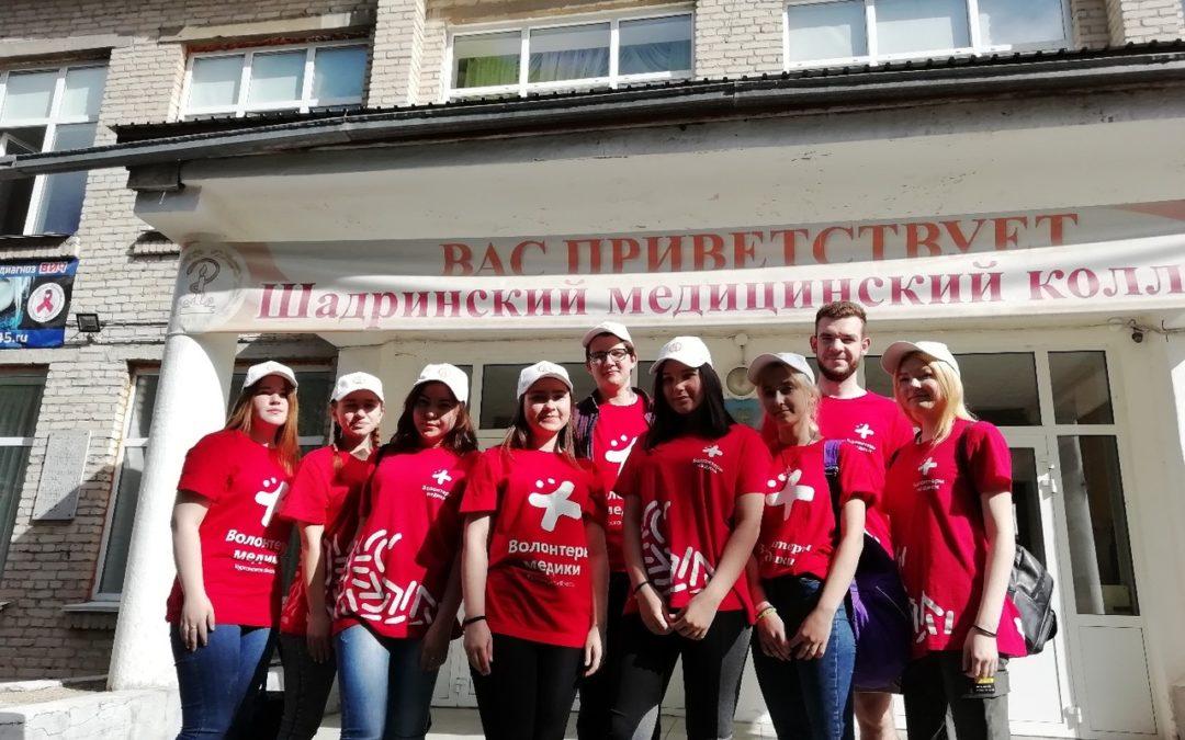 Волонтеров в медучреждениях станет больше