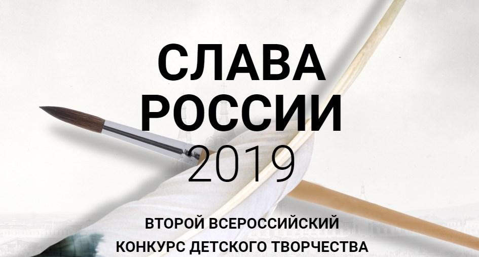 Стань участником всероссийского конкурса рисунков!