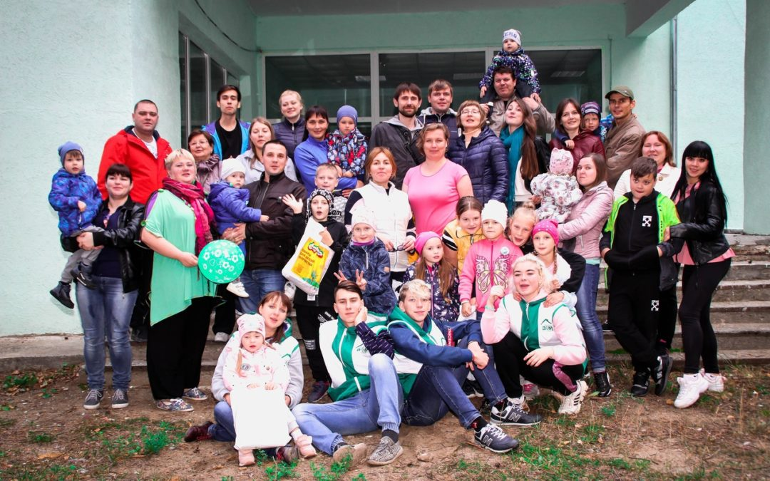 Молодые семьи Кургана активно отдохнули