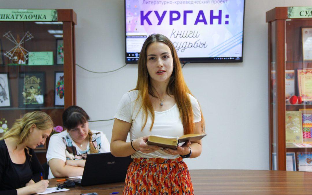 Юговка открывает региональную «Школу молодых литераторов»