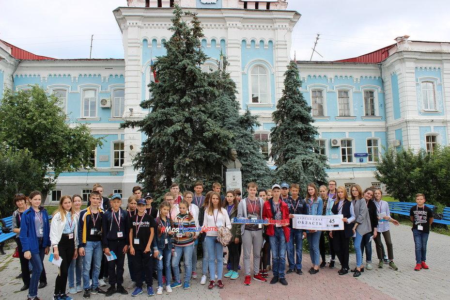 Зауральские школьники отправятся «покорять» Питер и Москву