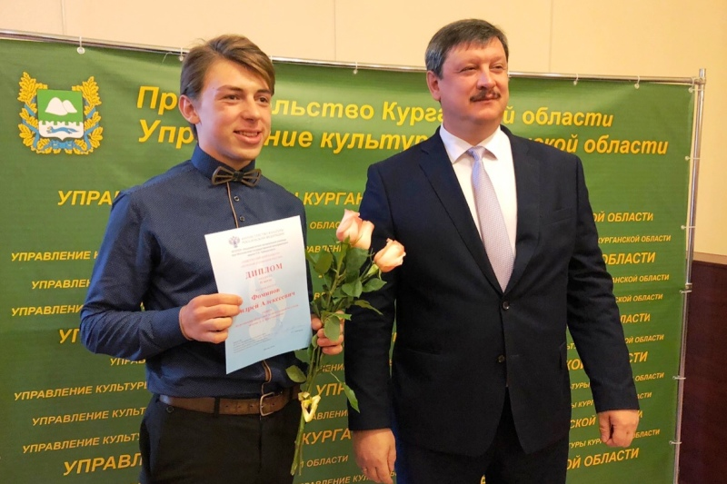 Молодые зауральские дарования получили награды