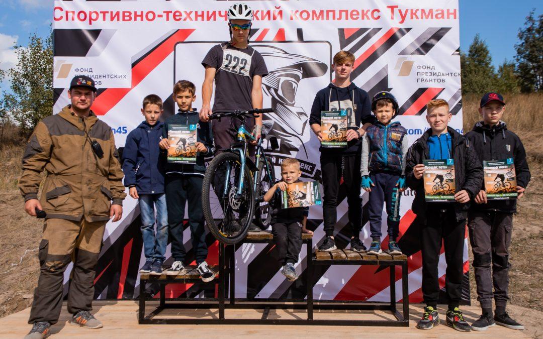 Катайские школьники поучаствовали в велотурнире