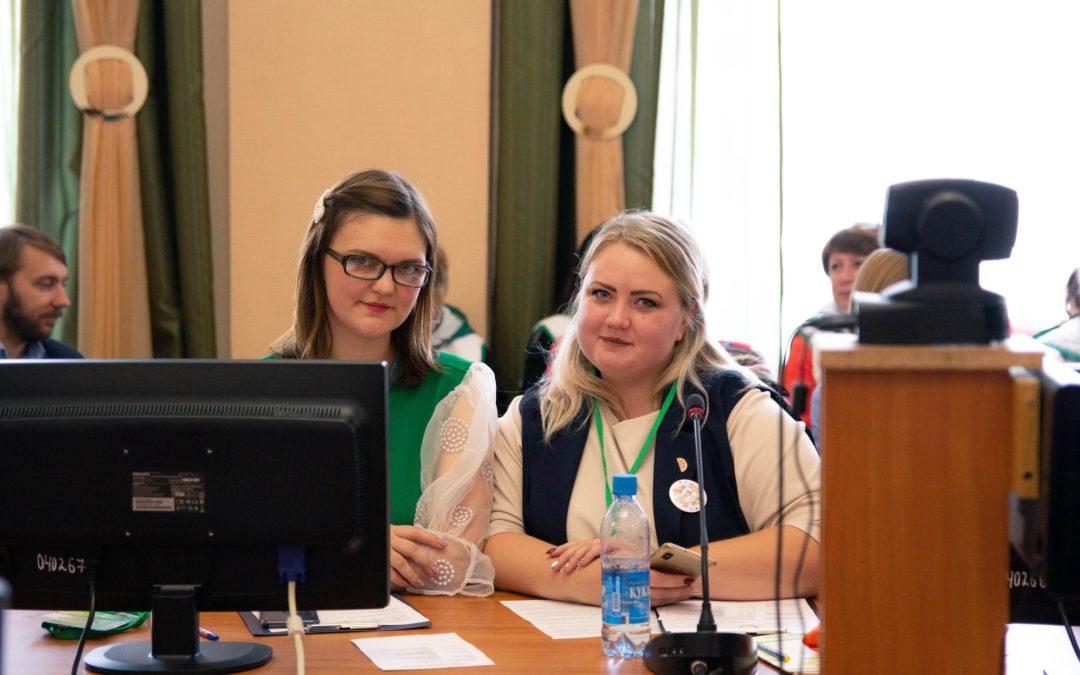 Педагогов приглашают к участию в чемпионате профмастерства