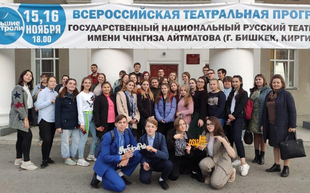 Школьники Лебяжья участвуют в проекте «Вперед по Зауралью»