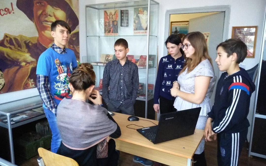 КДМ научит школьников проводить квесты
