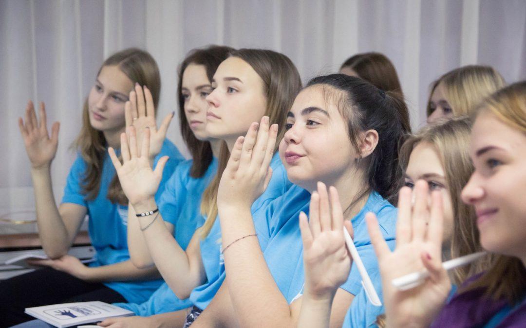 Молодежь создаст образ будущего Курганской области