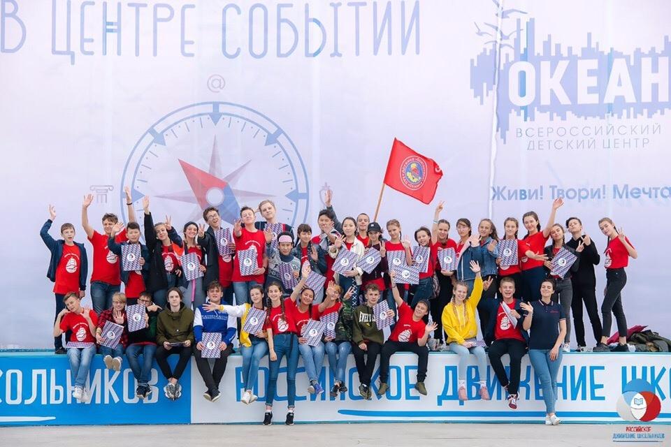 Зауральские школьники побывали на фестивале РДШ