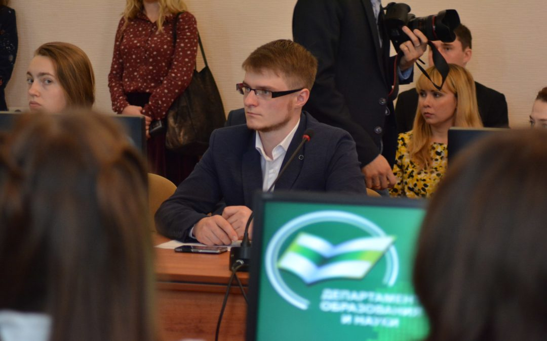 Молодежное правительство ожидают перемены