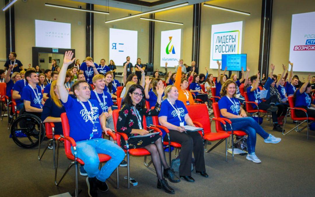 Зауральцы участвуют в программе акселерации конкурса «Доброволец России»