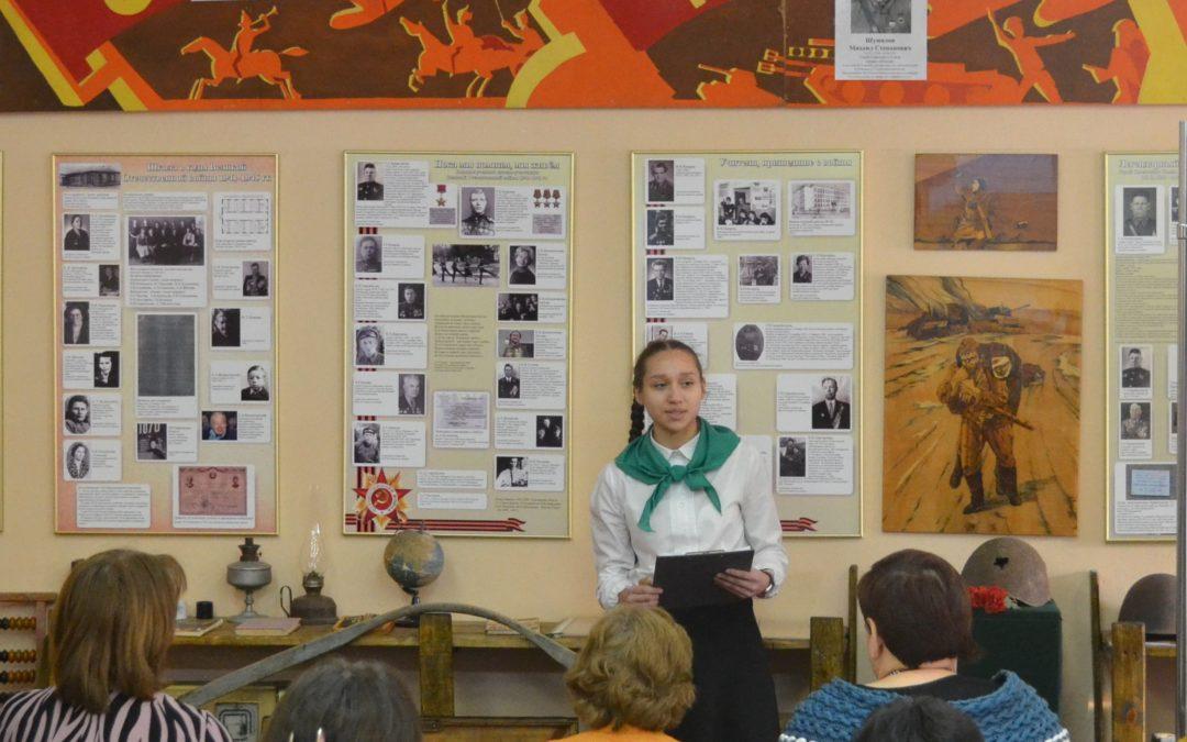 В Зауралье выберут лучшие школьные музеи