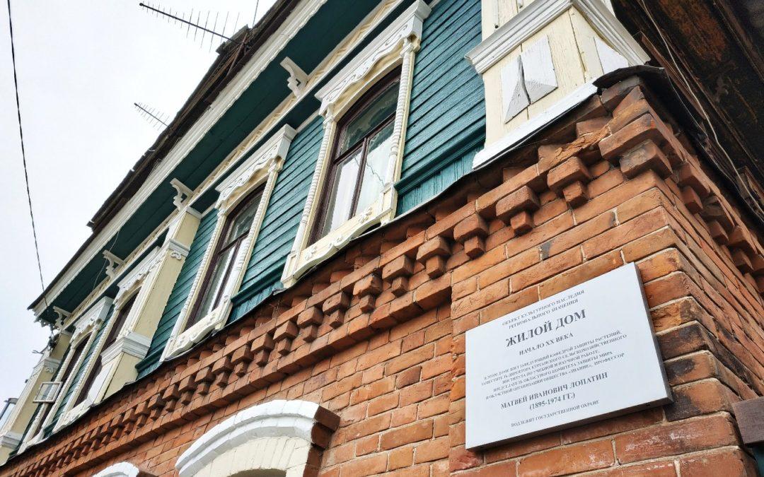 «Том Сойер Фест» подвёл итоги по восстановлению исторического здания