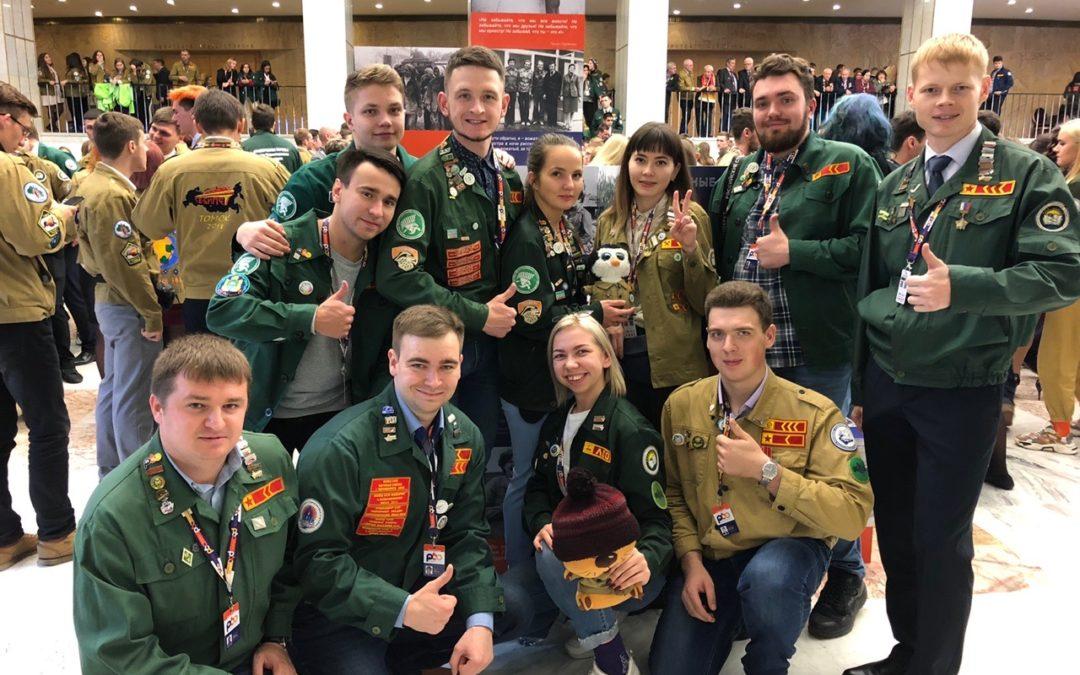 Студотрядовцы вернулись с всероссийских мероприятий