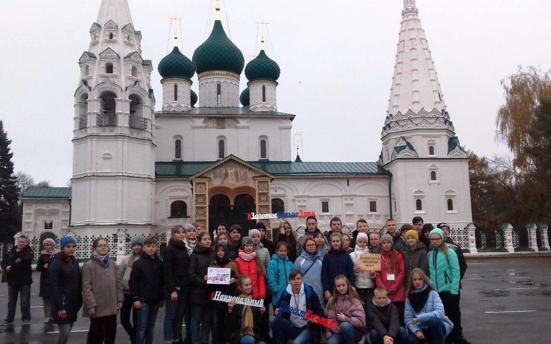 Зауральские школьники проехали по Золотому кольцу России