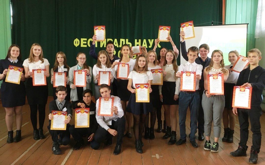Фестиваль наук прошел в Кетово