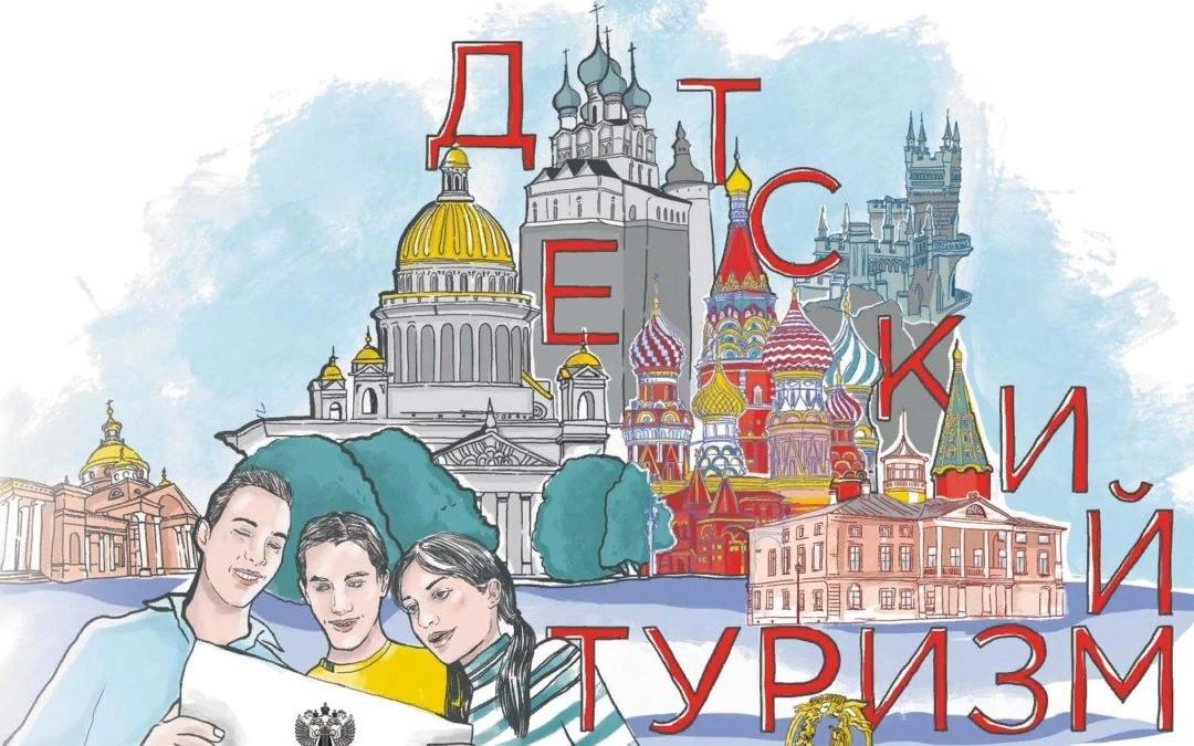 Зауральские школьники путешествуют по Золотому кольцу России