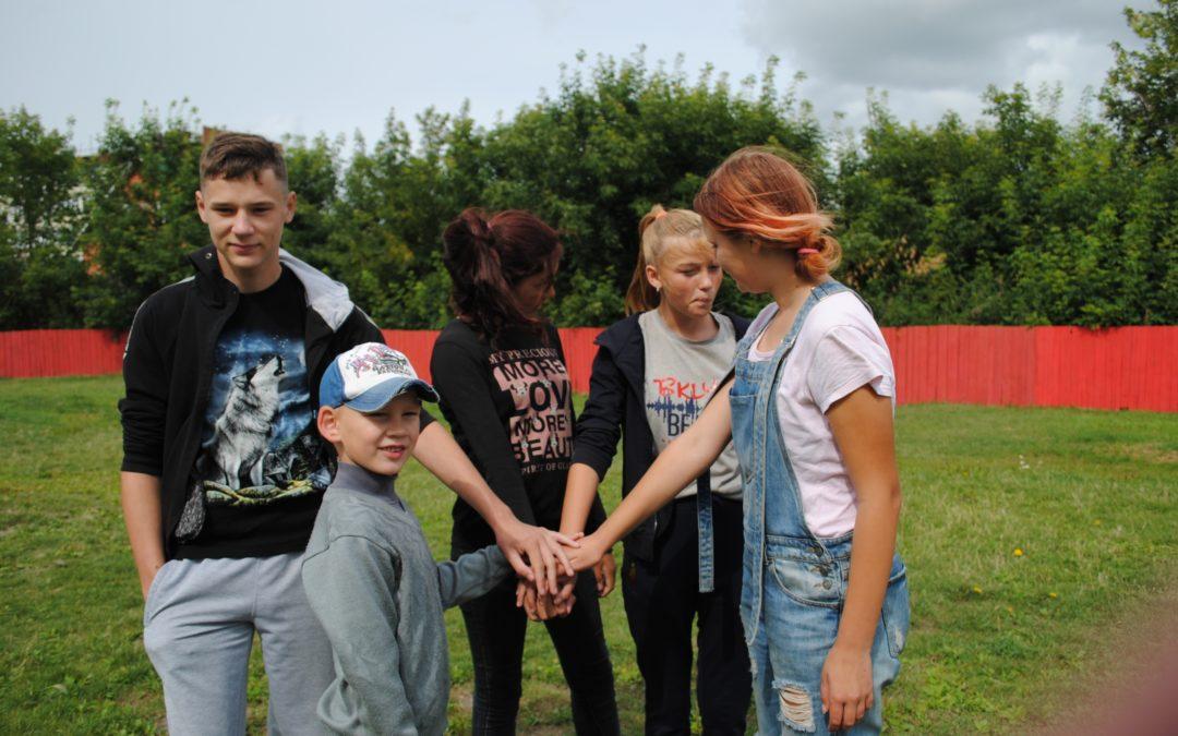 Названы победители конкурса среди молодежных объединений