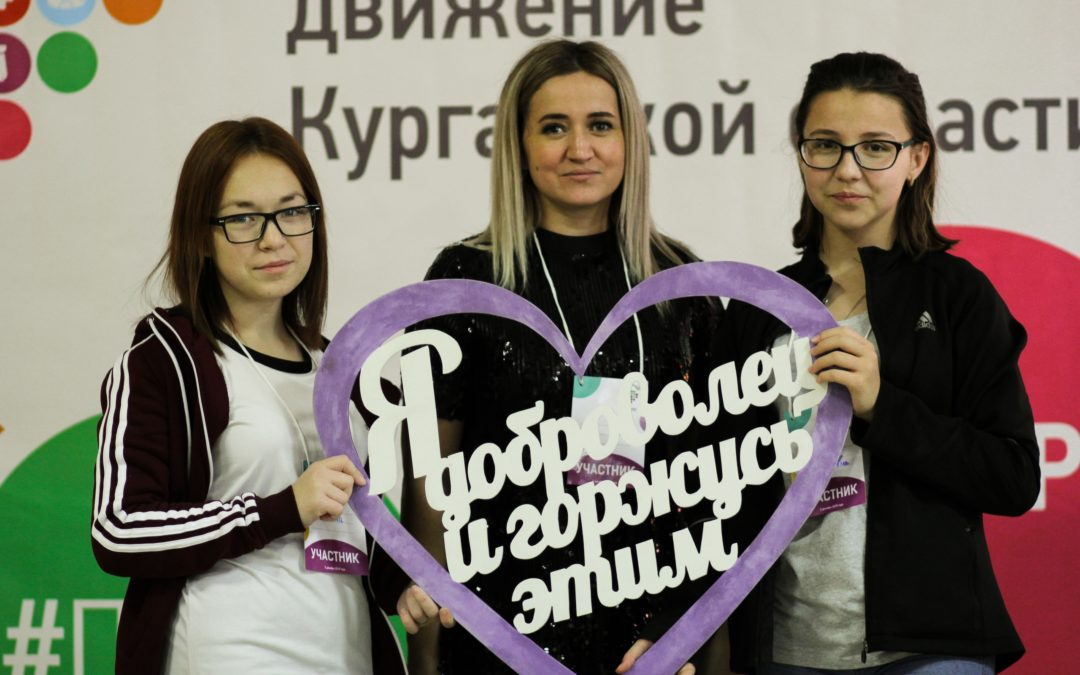 Ты можешь получить поддержку волонтерского проекта до 50 000 рублей!