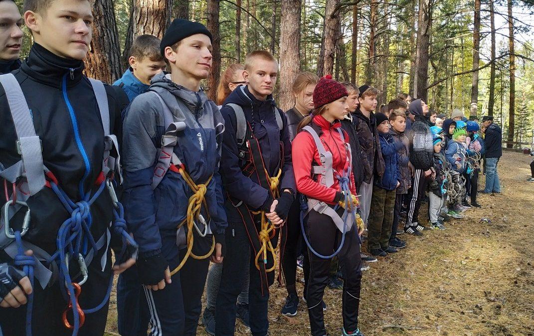Кетовские школьники соревновались в спортивном туризме