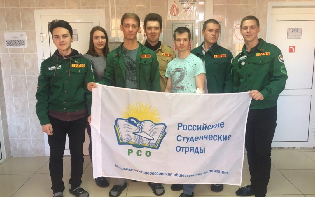 Студенческие отряды продолжают реализацию проекта «Донор 45»