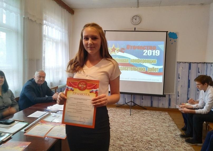 Кетовские школьники изучают краеведение