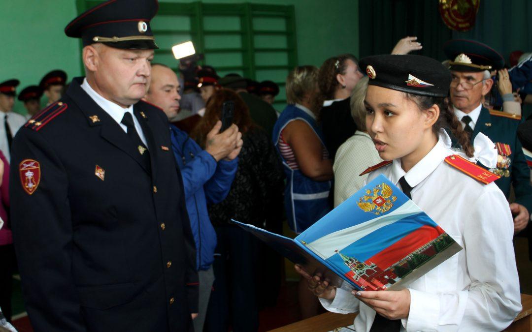 Шадринских школьников посвятили в кадеты