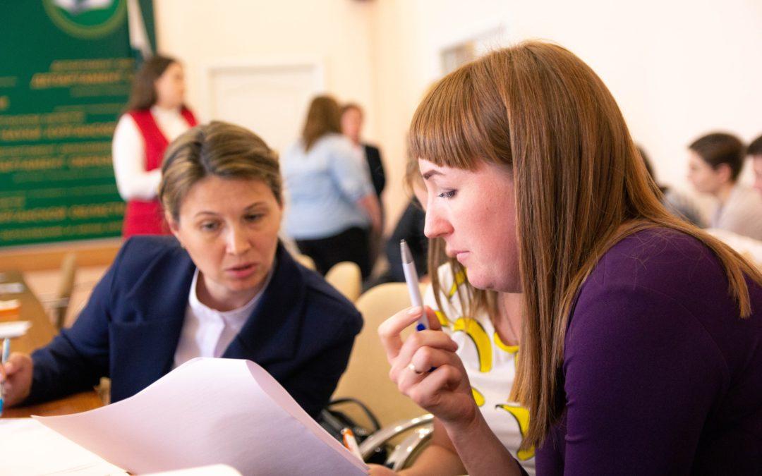Школьников и педагогов приглашают на всероссийские конкурсы